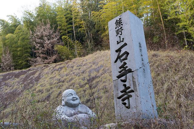 愛媛県松山市の奇妙寺石手寺は本当にユニークなお寺だった!